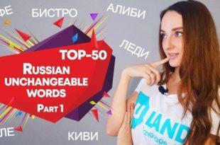 صورة معنى كلمة خراشو بالروسي , تفسير خراشو الروسية