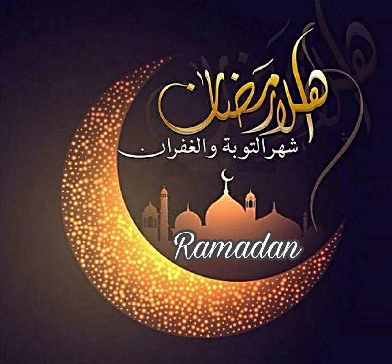 صورة اجمل ما قيل في رمضان , اروع كلام عن شهر رمضان 3749 1