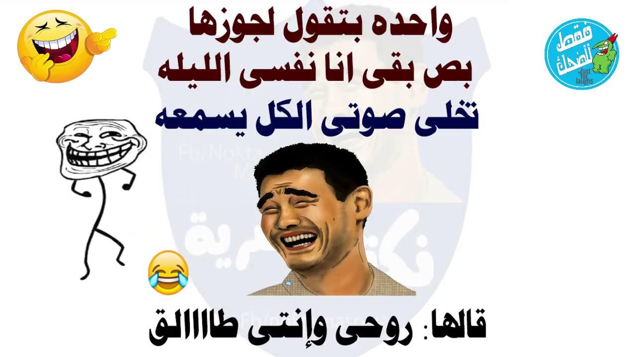 صورة صور نكته افراح , الافراح وما يحدث فيها من مواقف مضحكه