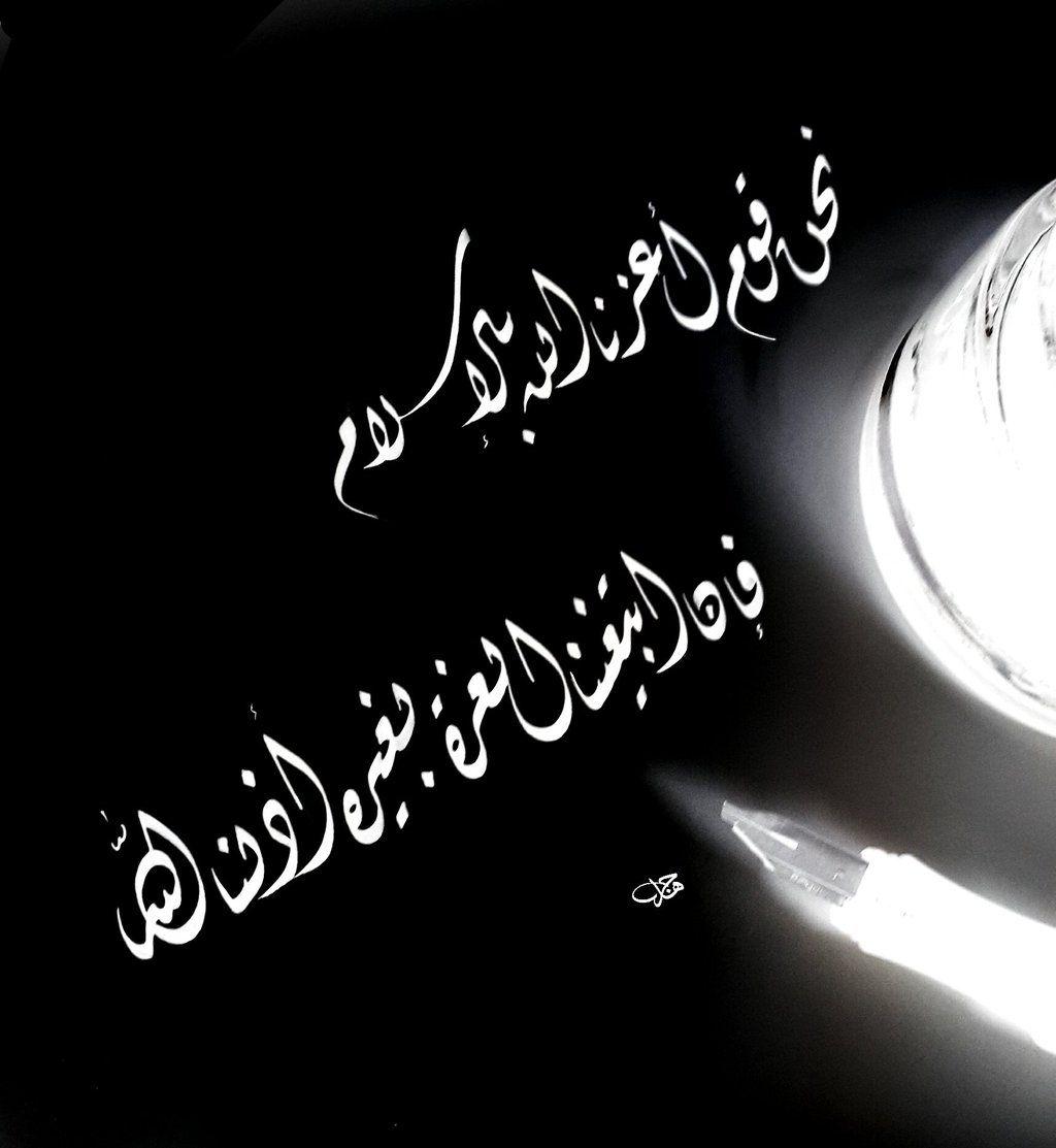 صورة صور اقوال اسلامية , تعرف علي اهم الاقاويل الاسلاميه الجميله