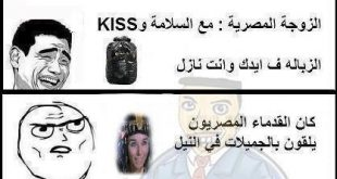 صورة صور مضحكة فيسبوك , تعلقيات وكومنتات للفيس بوك كوميدية