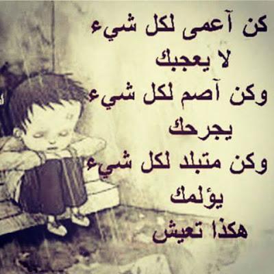 صورة صور اجمل كلام , كلمات معبره في صور غايه الجمال