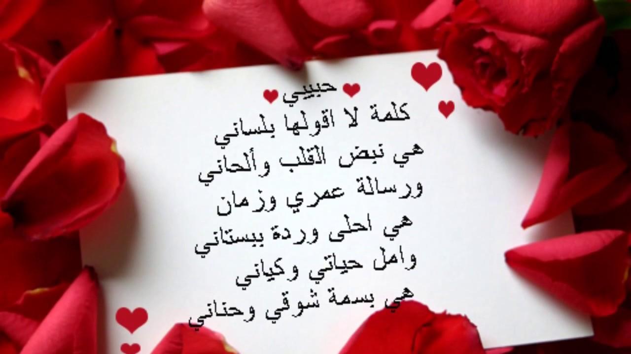 صورة ارق كلمات الحب للحبيب , كلام من القلب للقلب للحبيب
