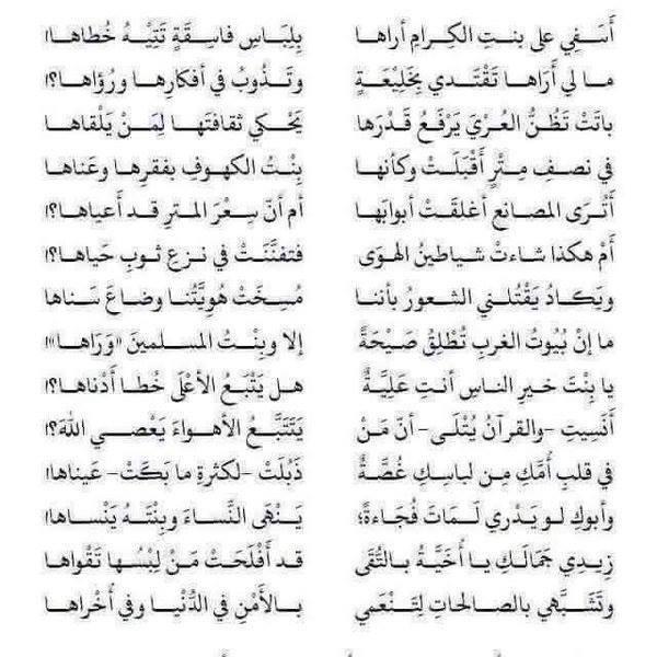 صورة اجمل القصائد العربية , كنوز الشعر العربي