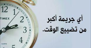 صورة عبارات عن الوقت , الوقت كنزا ثمين اغتنمة