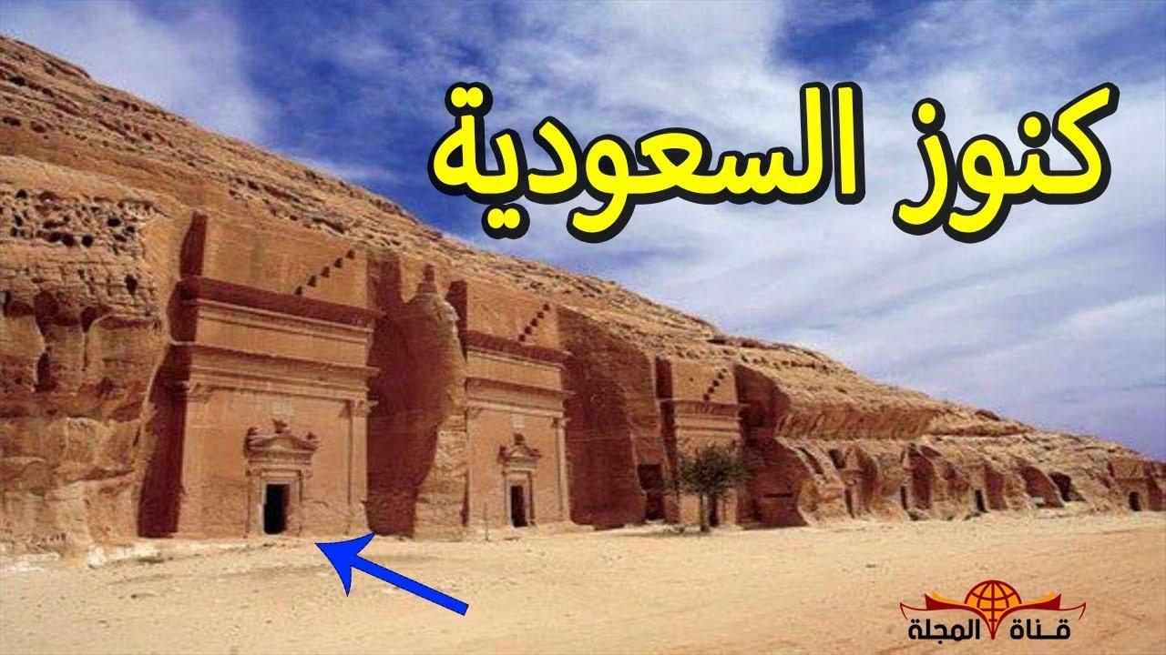 صورة بالصور مدائن صالح , تعرف علي مدائن صالح بالصور النادره لها مدهشه 5799 7