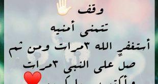 صورة صور مكتوب عليها عبارات دينيه , عبارت اسلاميه يخفق لها القلب ويرتوي بها