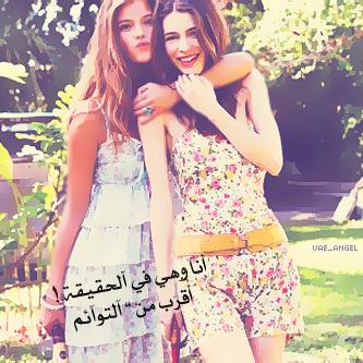 صورة صور بنات صحاب , زكريات الصداقه للبنات ولمه الصحاب في صور تجنن