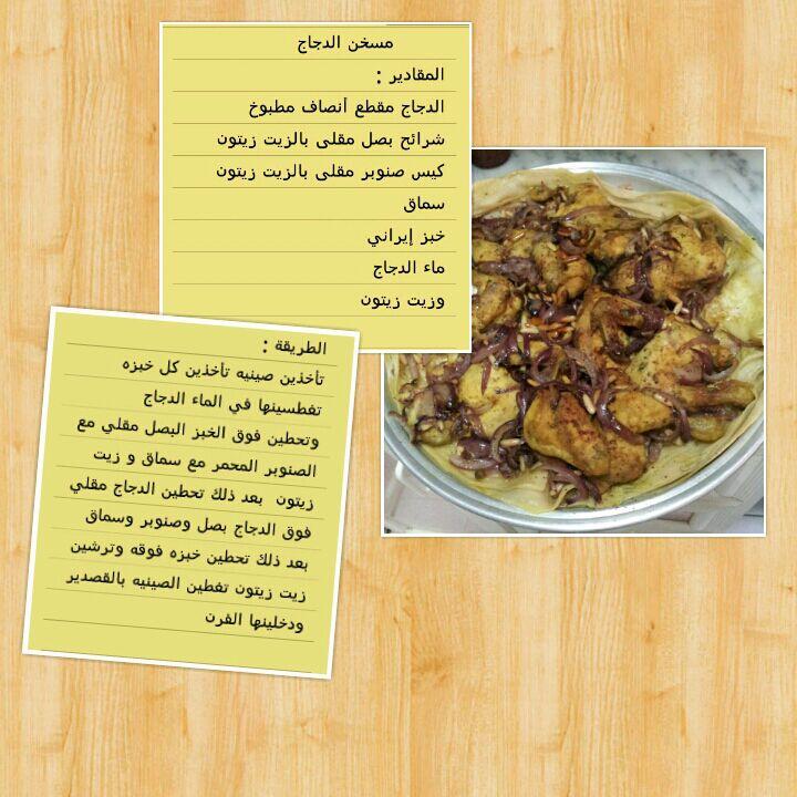 صورة وصفات طبخ بالصور , اشهي الاكلات مع الطريقه رؤعه بالصور بالصور