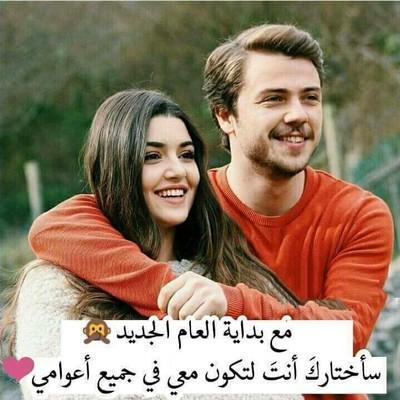 صورة اجمل الصور الرومانسية للعشاق , لمن يحبون ويعشقون الرومانسيه صور حب حاره