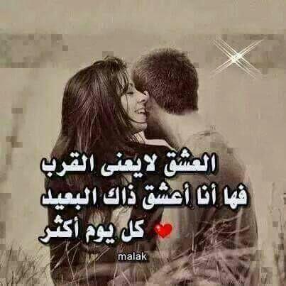صور صور حب اشعار , كلمات واشعار عن الحب لكل حبيب رائعه