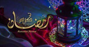 صورة صور جميلة لرمضان , احلي صور شوفتها لشهر رمضان عيش رمضان بجد