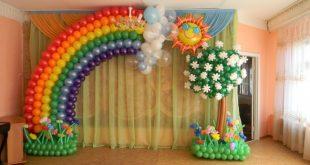 صورة افكار هدايا عيد ميلاد خطيبي , ابهري خطيبك باحلي عيد ميلاد