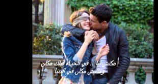 صورة صور رومانسية جامده جدا , الرومانسيه والحب في صور قمه الروعه