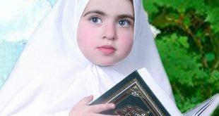 صورة بنات صغيرات محجبات , احلي حجاب للملائكة الصغار