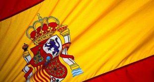 صورة ما معنى اسبانيا , مملكة اسبانيا