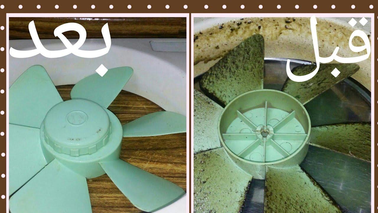 صورة طريقة تنظيف الشفاط , استخدام الزيت المستعمل والدقيق لتنظيف الشفاط