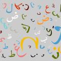 معنى اسم عزوز ترجمه اسم عزوز رهيبه