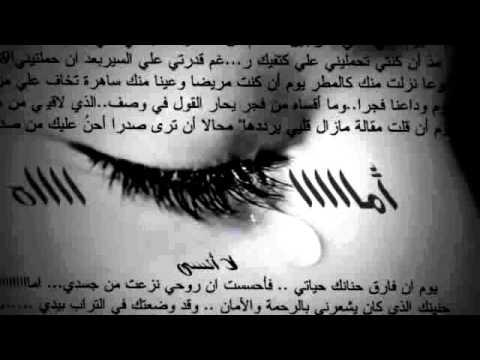 صورة قصائد حزينة عن الام , فضل الام لا ينتهي على الابناء 3885 7