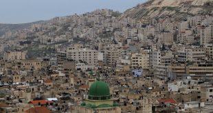 صورة اصل كلمة فلسطين , لاول مرة معنى فسلطين