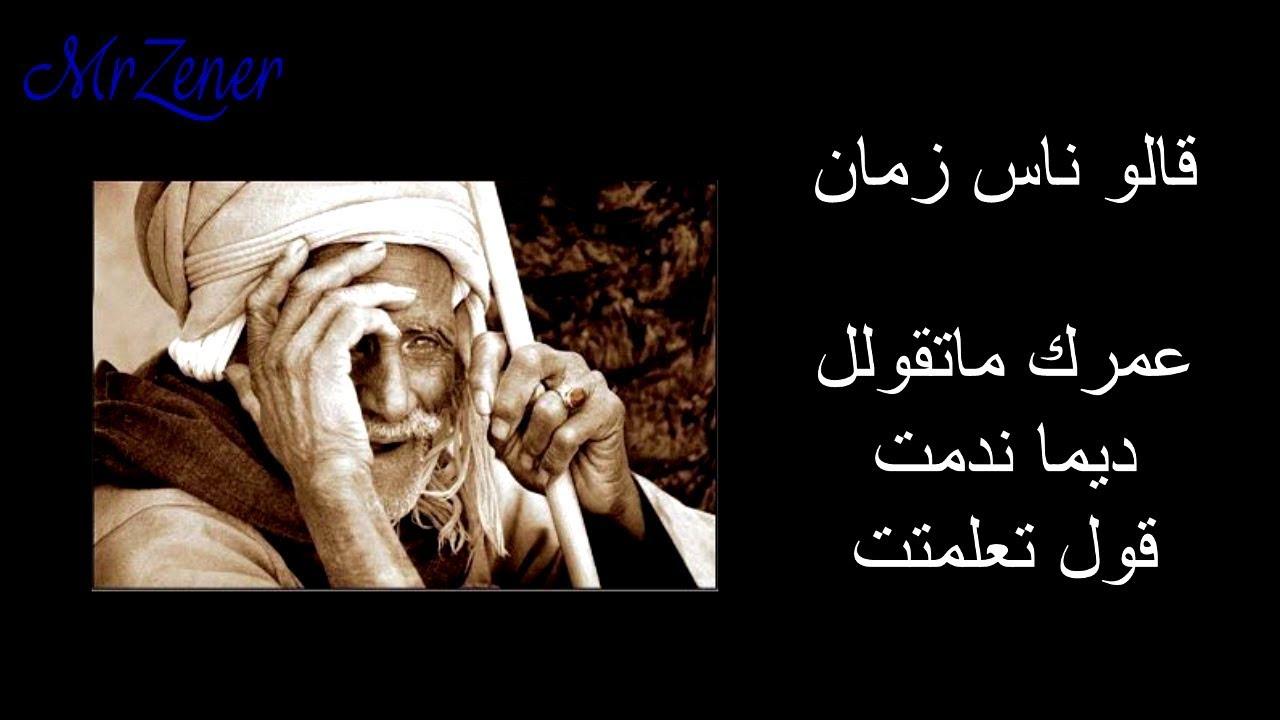 صورة حكم شعبية جزائرية , تراث شعبي جزائري