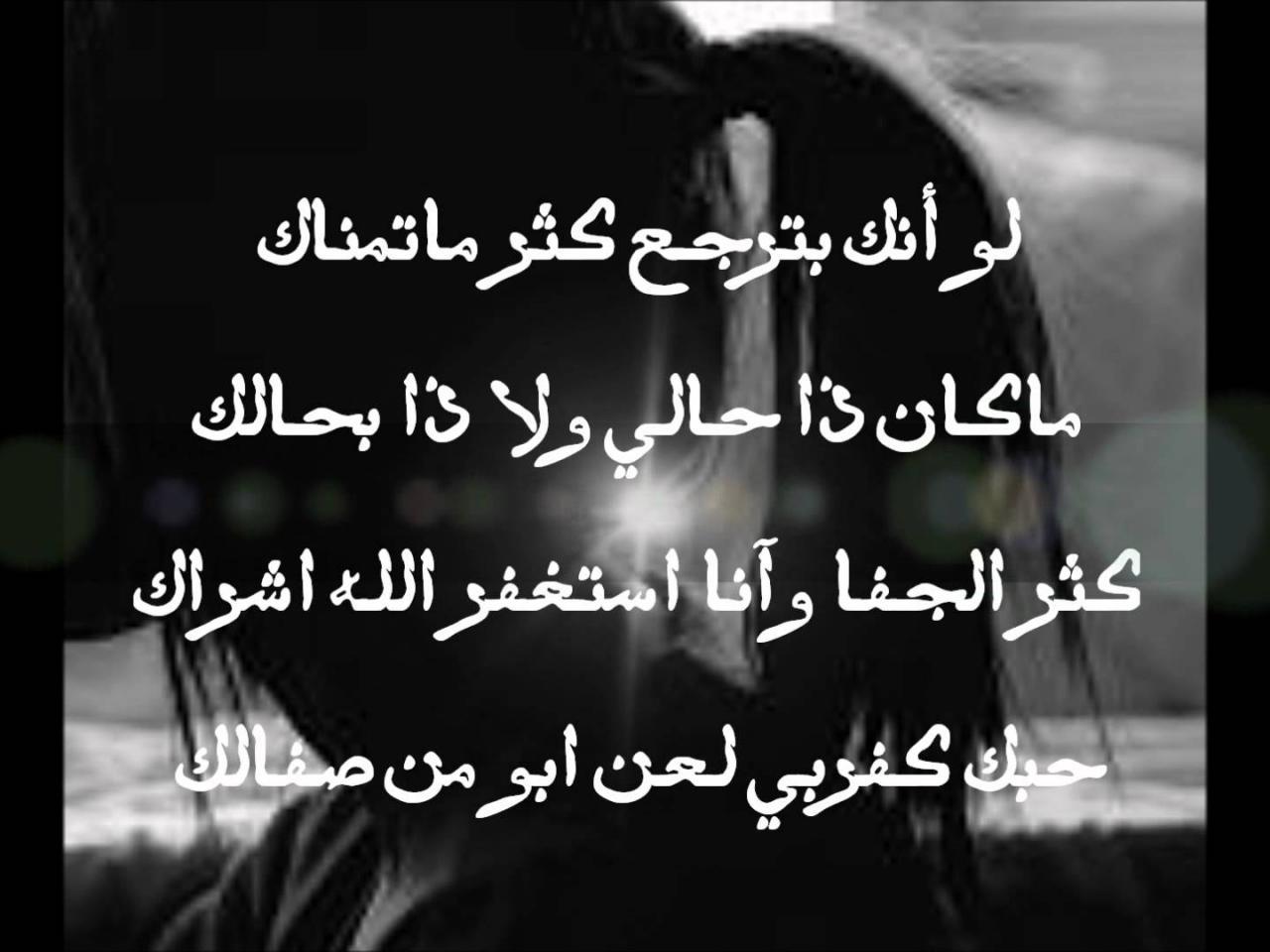 صورة قصائد حب حزينة , عبر عن حبك الحزين