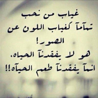 صورة اجمل كلمات رثاء , اروع ابيات الشعر في الرثاء 3883 7
