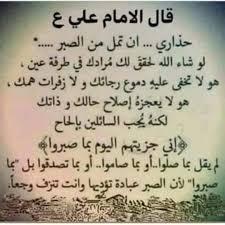 صورة اجمل كلام عن الله , فضل الله عز وجل لعباده