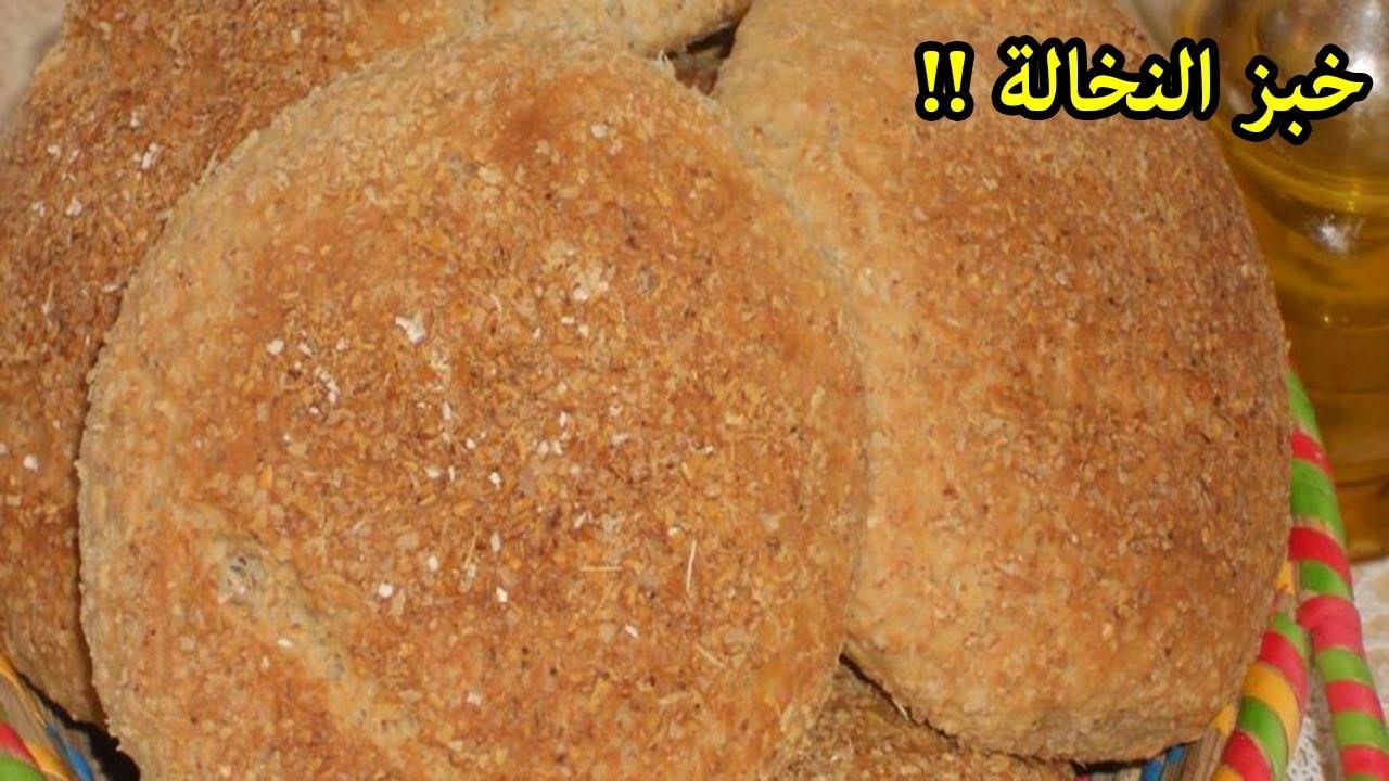 صورة فوائد خبز النخالة , لن تخلص لنخالة من منزلك بعد معرفة فوائدها 4662 1