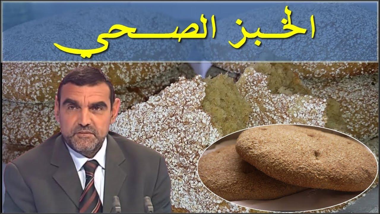 صورة فوائد خبز النخالة , لن تخلص لنخالة من منزلك بعد معرفة فوائدها 4662 2