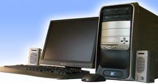 صورة ما هو الحاسوب , ما هو جهاز الكمبيوتر