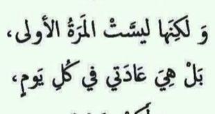 صورة كلام عن الشوق , هل اشتقت الي حبيبك ارسل له رسايل شوق