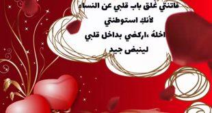 صورة رسائل حب وغرام قوية , هل تحب ارسل الي حبيبك رسايل حب و غرام