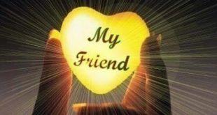 صورة كلام جميل عن الصديق الحقيقي , الاصحاب و اهميتهم في حياتنا