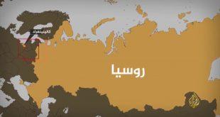 صورة خريطة روسيا الاتحادية ، كيف ارسم الخرائط بسرعه و احملها علي الهاتف