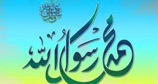 صورة خلفيات اسلامية سادة ، تصاميم دينيه رائعه جدا للتحميل