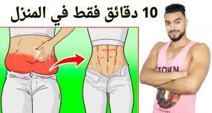 صورة كيف تتخلص من الكرش بسرعة ، وسائل لنحت البطن سريعا و تخسيس الجسم