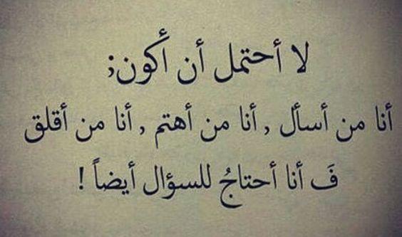 صورة شير احلي بوستات علي الفيس , كلمات قويه لها معنى 4806 2