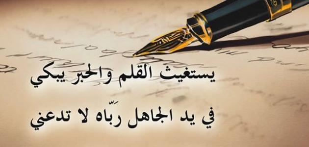 صورة شير احلي بوستات علي الفيس , كلمات قويه لها معنى 4806 3