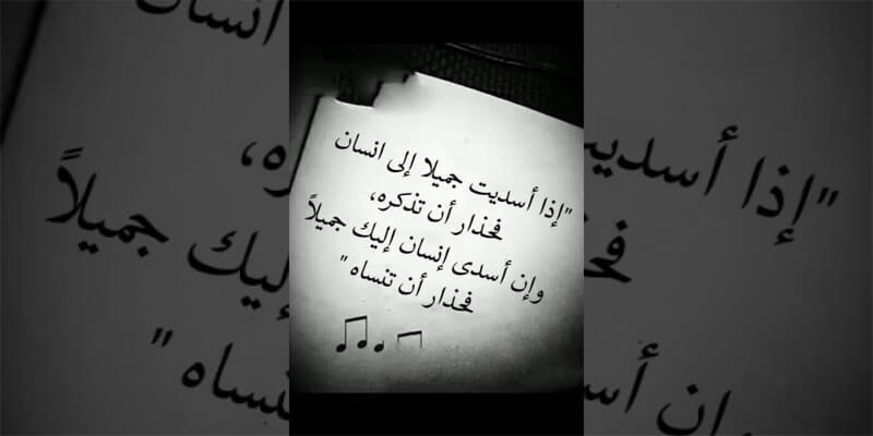 صورة شير احلي بوستات علي الفيس , كلمات قويه لها معنى 4806 4