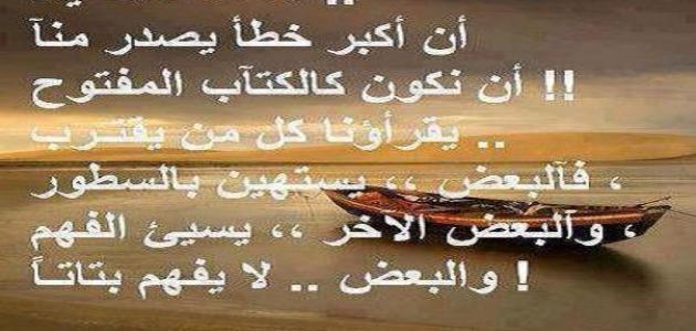 صورة شير احلي بوستات علي الفيس , كلمات قويه لها معنى 4806 5