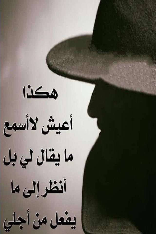 صورة شير احلي بوستات علي الفيس , كلمات قويه لها معنى 4806 7