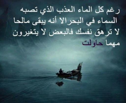 صورة شير احلي بوستات علي الفيس , كلمات قويه لها معنى 4806