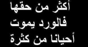 صورة اوجع الكلمات , كلمات حزينة جدا