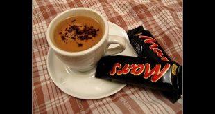اعمل القهوة بطريقة مختلفة , طريقة قهوة المارس