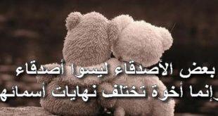 مدح صديق غالي