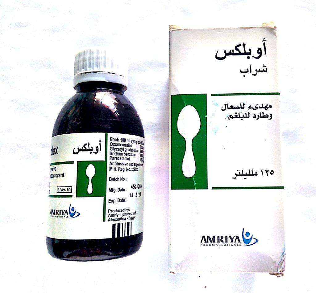دواء السعال للاطفال كثر الأدوية فعالية لعلاج السعال رهيبه
